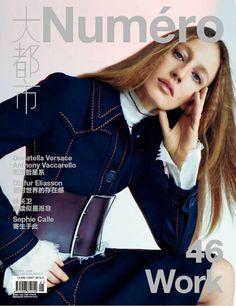 Natasa Vojnovic by Txema Yeste for Numéro China February 2015