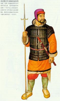 Western Han, circa 25-220 AD. The armor worn by the warriors of the Western Han Dynasty, looked similar to that worn by Qin warriors.