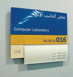 Russell Design | Selected Work. Environmental Graphics: Signage and Wayfinding. Kuwait University, room identification.