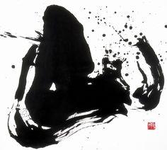 Koji Kakinuma 柿沼 康二 (1970-), Mountain.