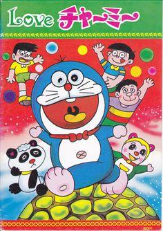 昭和レトロ★ドラえもんぬりえ(パチもん) | まんがぶつ ~80年代・90年代のレトロまんがグッズを愛でる日記~ Funny Images, Funny Pictures, All About Japan, Vintage Comics, Doraemon, Comic Character, Smurfs, Kawaii, Animation