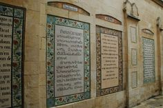 the Lord's Prayer in 140 languages at the Paster Noster Church and Monastery on Mount Olives in Jerusalem Jerusalem Map, Jerusalem Travel, Jewish Temple, Benedictine Monks, Mount Of Olives, Lord's Prayer, World Religions, John The Baptist, Day Tours
