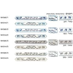 Sew Your Own Neckband Atarah Sets for Tallit