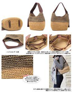 Crochet Clutch Bags, Crochet Tote, Crochet Handbags, Crochet Purses, Hippie Chic, Crochet Bag Tutorials, Unique Bags, Quilted Bag, Diy Bags