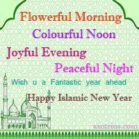 Ucapan Tahun Baru Islam Happy Islamic New Year, Happy New Year Gif, Night Wishes, Peace, Joy, Glee, Being Happy, Sobriety, World