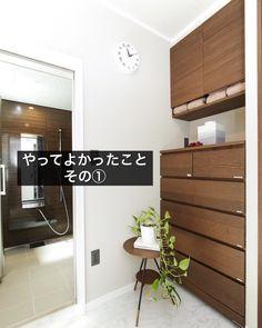 いいね!752件、コメント44件 ― にちこさん(@nichiko0202)のInstagramアカウント: 「やってよかったことシリーズ、我が家も投稿していこうと思います🤗 ・ ・ まず、その① ・ ・ 【脱衣室のタオル収納】 ・ ・…」 Paint Colors For Living Room, Washroom, Laundry Room, Kitchen Remodel, Home Goods, Kitchen Decor, Sweet Home, Kitchen Cabinets, House Design