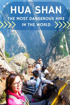 Want to hike along a tiny wooden plank nailed into the side of a mountain cliff in China? I did, and it was incredible!