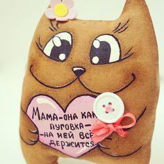 Подарок маме на 8 марта! На заказ!  #ручнаяработа #подарок #подаркиручнойработы…