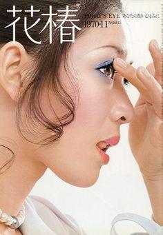 Various covers of 花椿 (Hanatsubaki) ca. 1968-70