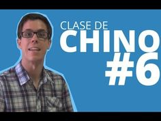 Curso de Chino #6 - Time For Excellence - YouTube