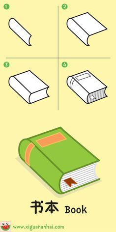 书本 Book