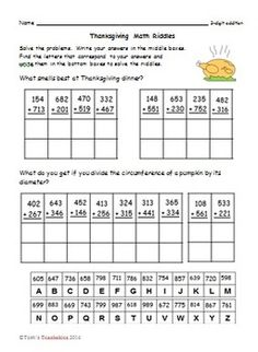 math worksheet : halloween math riddles  work out math problems and solve riddles  : Multiplication Riddle Worksheets