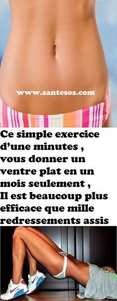 Pin on complex Weight Loss Workout Plan, Weight Loss Motivation, Weight Loss Before, Weight Loss Tips, Hiit, Posture Corrector Bra, Squat Challenge, Lose Fat Fast, Yoga Gym