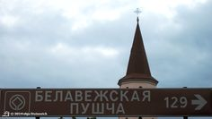 #BelavezhskayaForestPreserve Direction Sign.
