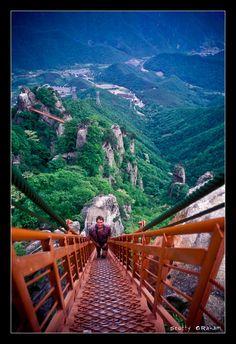 trekking in korea