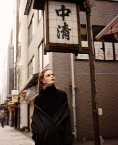 Fashion Editorial Japan, Fashion Editorial Tokyo, Japanese Fashion, Tokyo…