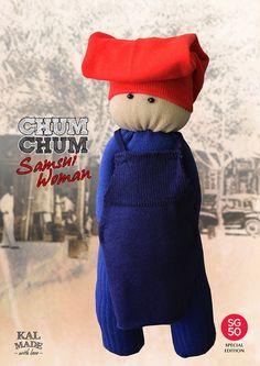Sock Doll CHUM CHUM Mata by Memoriker on Etsy