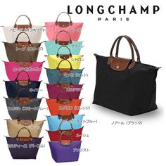 Shop for top fashion 2016 longchamp tote with wholesale prices! I love  these longchamp. 3bd98b51ed0d6