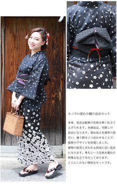 33c621cff78724 85 件のおすすめ画像(ボード「和装」)【2019】 | Japanese Fashion ...