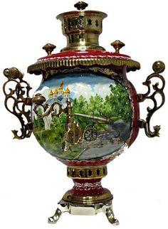 The Russian Samavar ( Tea maker )