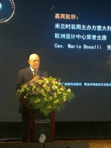 米蘭國際時尚文化周10月將在 Qingdao 青島舉行