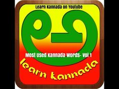 Learn spoken kannada online through english language for free in 30 days, How to translate Words, sentences, meanings, Wishes, Love messages, Quotes.
