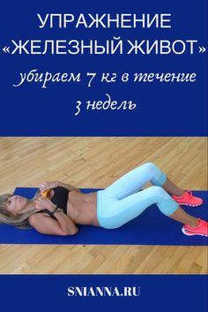 эффективное обертывание для похудения нсп