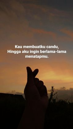 All Quotes, Qoutes, Note Doodles, Cool Captions, Ldr, Story Inspiration, Aesthetic Iphone Wallpaper, Islamic Quotes, Cool Words
