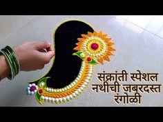 Simple Rangoli Border Designs, Rangoli Designs Flower, Free Hand Rangoli Design, Colorful Rangoli Designs, Rangoli Designs Diwali, Mehndi Designs, 3d Rangoli, Easy Rangoli, Poster Rangoli