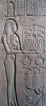 Relief of Nit at the temple at Iunet (Dendera)