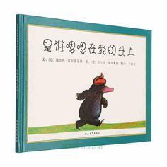 国际安徒生大奖 沃尔夫埃布鲁赫作品启发低幼儿童情商绘本故事图画书0-1-2-3-4-5-6-7-8岁是谁嗯嗯在我的头上(精)红泥巴专业推荐-tmall.com天猫 Children Books, Chinese, Cover, Decor, Children's Books, Decoration, Decorating, Baby Books, Deco