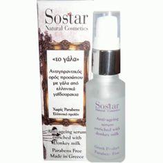 Sostar Ορός Εντατικής Αντιγήρανσης 30ml (Σειρά