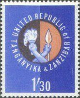 Stamp: Crossed hands with Spear and Torch (Tanzania) (Union of Tanganjika-Sansibar) Mi:TZ 3,Sn:TZ 3,Yt:TZ-TN 58
