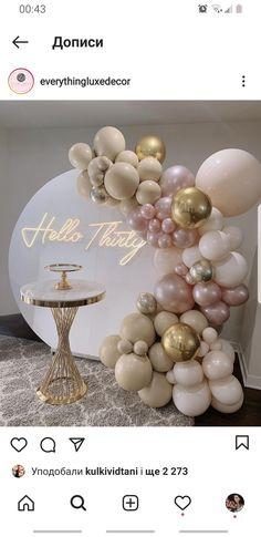 40th Birthday Party For Women, 40th Party Ideas, 21st Bday Ideas, Gold Birthday Party, Balloon Birthday Themes, 30th Birthday Themes, 50th Birthday Party Decorations, Graduation, Birthdays