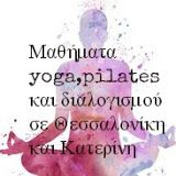 Love the yoga girl | Yoga is not about touching your toes, it is what you learn on the way down.