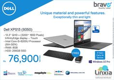 Linxia Ltd: Dell XPS13 laptop - Unique material and powerful features. Tel: 405 7400