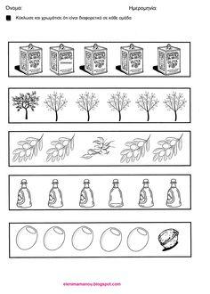 Ελένη Μαμανού: Ελιά Autumn Crafts, Olive Tree, Sheet Music, School, Coloring Sheets, Education, Food, Olive Oil, Fall Crafts