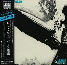 Led Zeppelin - Led Zeppelin I (Japan)