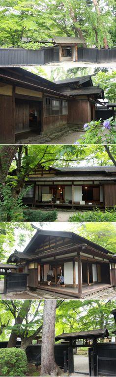 Kakunodate Samurai Residence | MustLoveJapan - Video Travel Guide of Japan