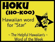 How well do you speak Hawaiian? Example of pidgin Hawaiian—The Spam burgers broke da mouth. Translation anyone? Hawaii Five 0, Hawaii Life, Aloha Hawaii, Hawaii Vacation, Hawaii Travel, Hawaiian Words And Meanings, Hawaiian Phrases, Hawaiian Sayings, Hawaii Language