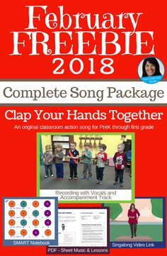 Get your FREE complete song package! Only for February 2018.