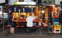 Food Cart Design, Food Truck Design, Japanese Street Food, Japanese Food, Japanese Store, Japanese Ramen, Ramen House, Asian Bistro, Ramen Shop