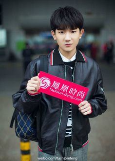 170128 Wangyuan #WY #Roy #RoyWang #王源 #หวังหยวน #TFboys