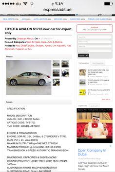 Dubai ads