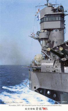 """IJN Aircraft Carrier """"Soryu"""" (蒼龍) on sea trials at Sukumo Bay, Japan circa. November Bridge tower-side close-up details! Photo Avion, Navy Aircraft Carrier, Imperial Japanese Navy, Colorized Photos, Naval History, United States Navy, Navy Ships, Pearl Harbor, Royal Navy"""