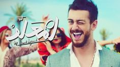 Saad Lamjarred - LM3ALLEM ( Exclusive Music Video) |  (سعد لمجرد - لمعلم...