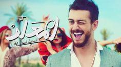 Saad Lamjarred - LM3ALLEM ( Exclusive Music Video) |  (سعد لمجرد - لمعلم...