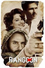 full cast and crew of bollywood movie Rangoon 2016 wiki, Shahid Kapoor, Saif Ali Khan, Kangana Ranaut story, release date, Actress name poster, trailer, Photos, Wallapper