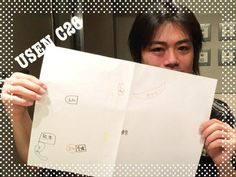 Namikawa Daisuke - Music Usen broadcast (Jan 2015)