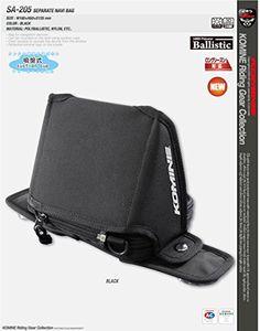 Amazon.com: Komine KOMINE SA-205 separate Navi bag sucker formula 1.1L black 09-205: Automotive
